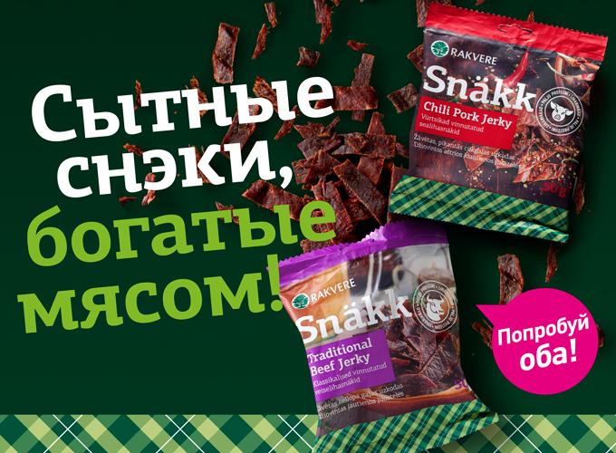 Mida_Snakki_Sisubanner_Rus_680x500pix