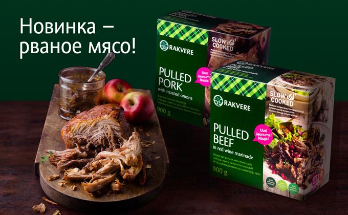 rebitud_praed_rus_sisubanner_680x420pix-2