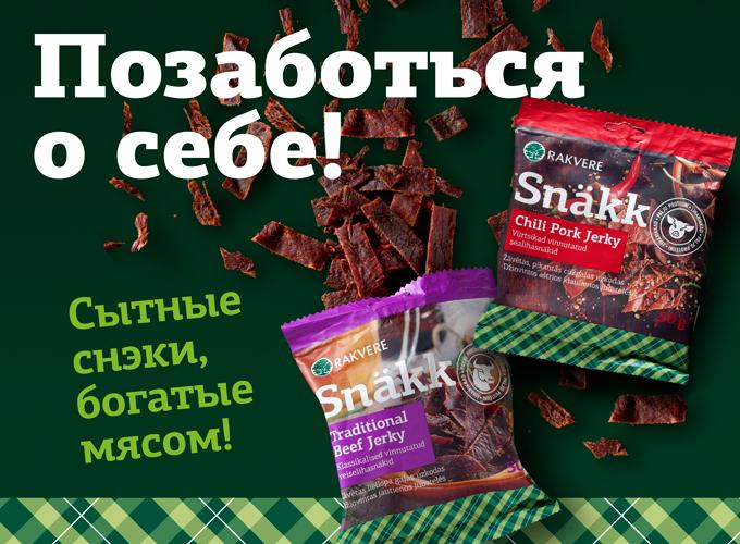 SNAKK_Sisubanner_RU_680x500pix